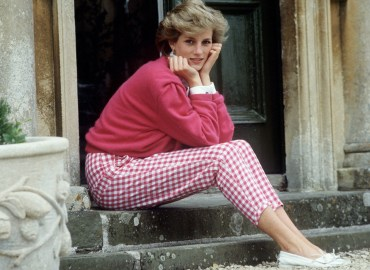 10 Things You Didn't Know About Princess Diana