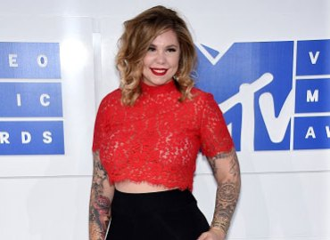 Kailyn lowry tells infant son name one month birth