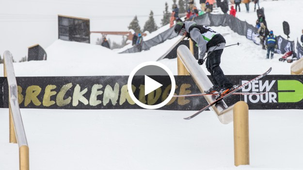 Dew tour team challenge 2016 atomic skis gus kenworthy jossi wells