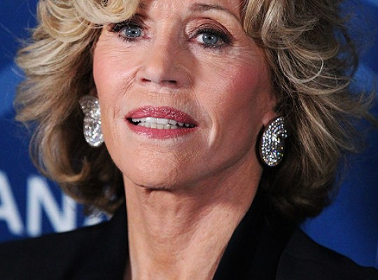 SPECIAL INVESTIGATION: JANE FONDA CHARITY SCANDAL thumbnail
