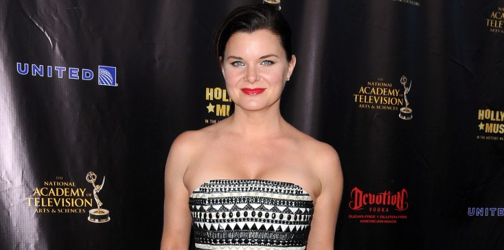 Heather Tom 2016 Daytime Emmy Nominee Reception