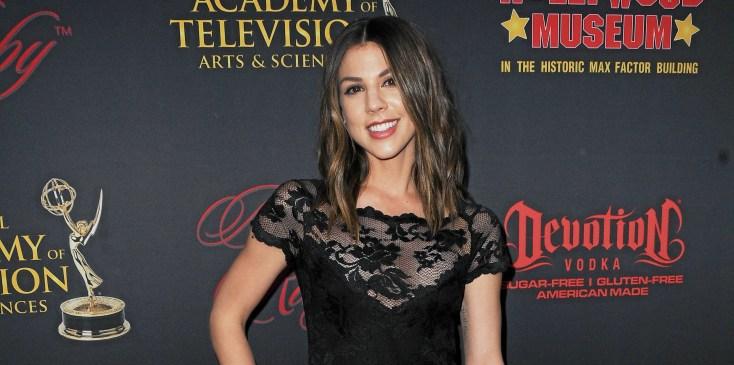 2017 Daytime Emmy Awards Nominee Reception